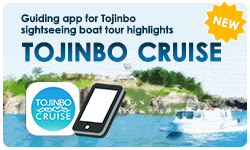 Guiding app for Tojinbo sightseeing boat tour highlights